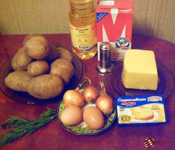 Ароматное картофельное пюре с сыром - приготовление, шаг 1