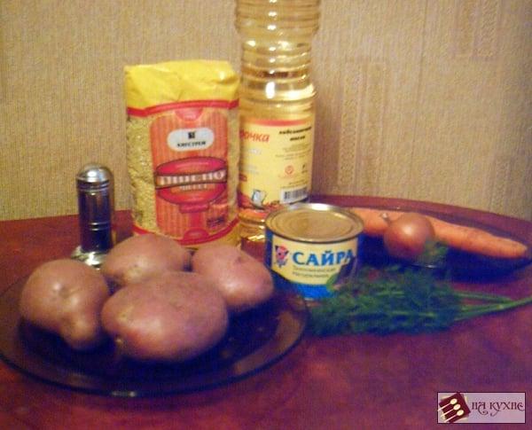 Картофельный суп с рыбными консервами - приготовление, шаг 1