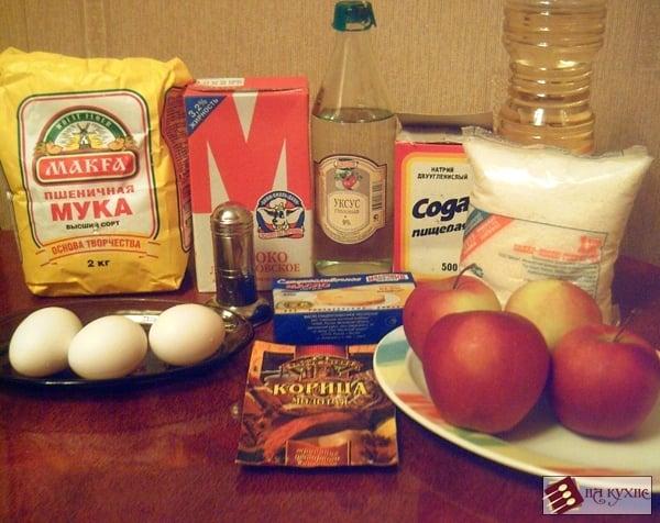 Яблочный пирог с корицей - приготовление, шаг 1