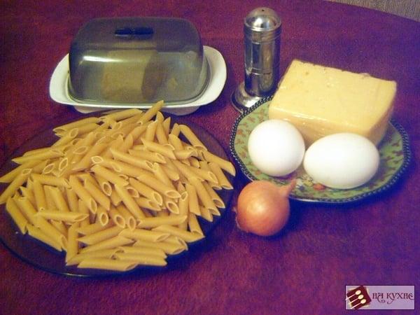 Макароны с сыром и яйцами - приготовление, шаг 1