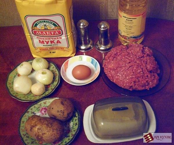 Мясной паровой рулет (Ханум) - приготовление, шаг 1