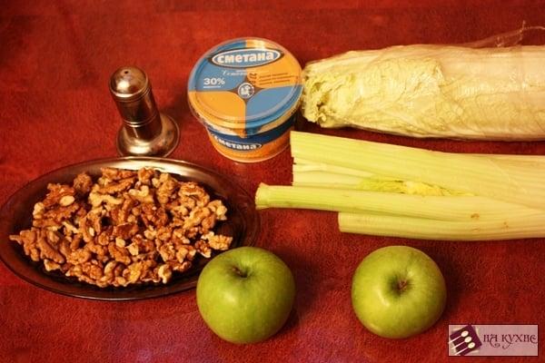 Салат «Лёгкий» (с зелёными яблоками и сельдереем) - приготовление, шаг 1
