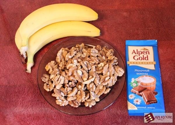 Банановый десерт с орехами в шоколаде - приготовление, шаг 1