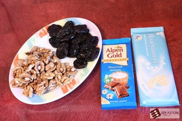 Чернослив в шоколаде - приготовление, шаг 1