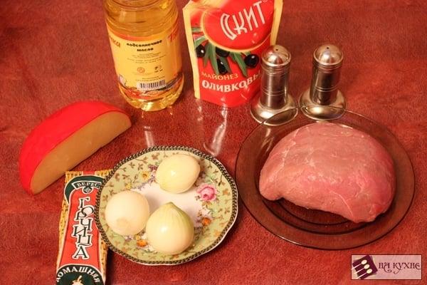 Говядина, запеченная с сыром и луком - приготовление, шаг 1