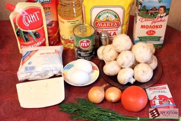 Пицца с грибами - приготовление, шаг 1