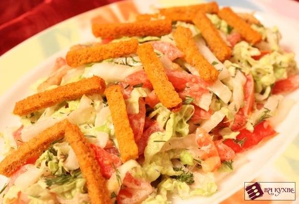 Салат с сухариками