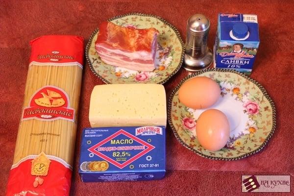 Спагетти Карбонара - приготовление, шаг 1