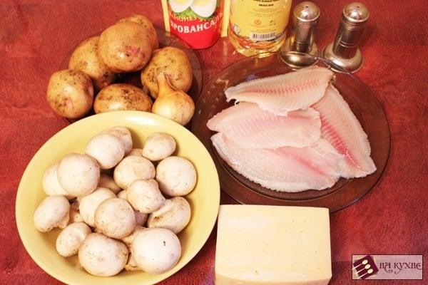Запеченный картофель с рыбой и грибами - приготовление, шаг 1