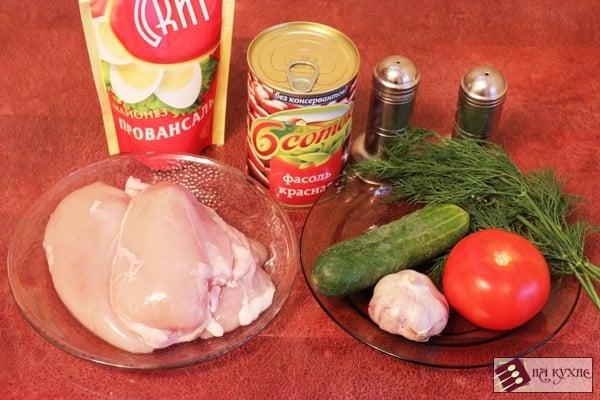 Салат с курицей и красной фасолью - приготовление, шаг 1