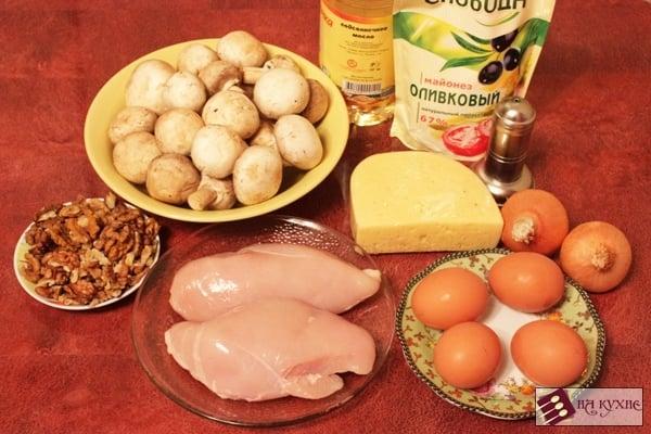 Салат с курицей и грибами - приготовление, шаг 1