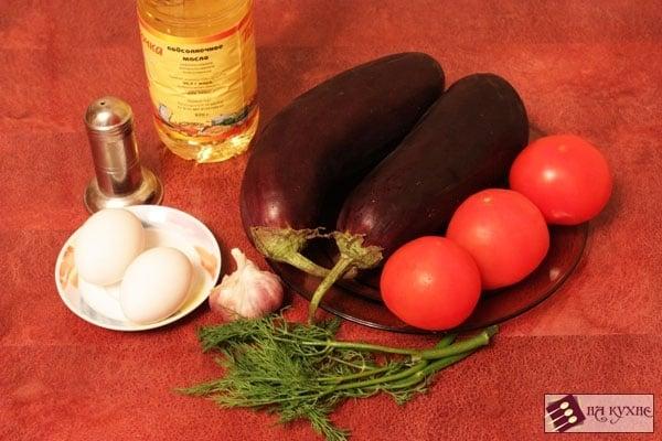 Острая закуска из баклажанов и помидоров с чесноком - приготовление, шаг 1