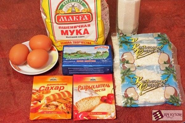 Кокосовое песочное печенье - приготовление, шаг 1