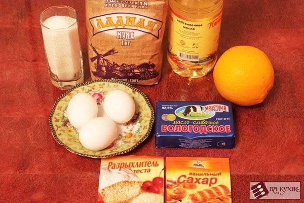 Апельсиновый кекс - приготовление, шаг 1