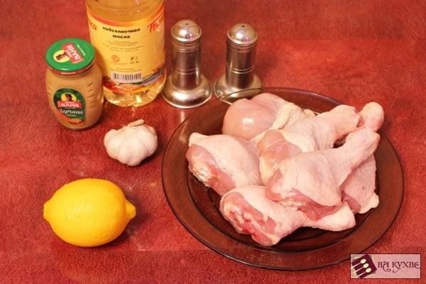 Куриные голени в лимонно-горчичном соусе - приготовление, шаг 1