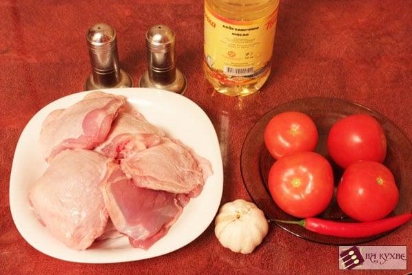 Острая курица, тушеная с помидорами - приготовление, шаг 1