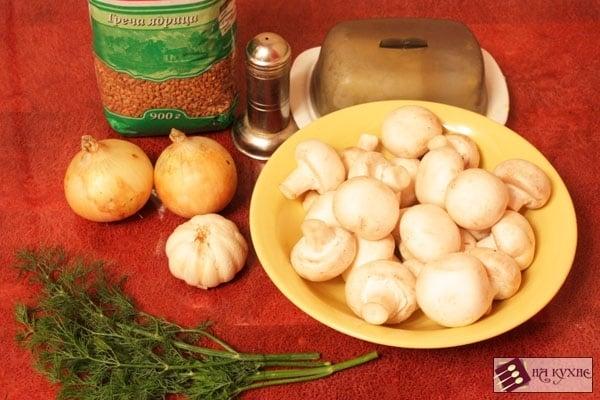 Гречка с грибами - приготовление, шаг 1