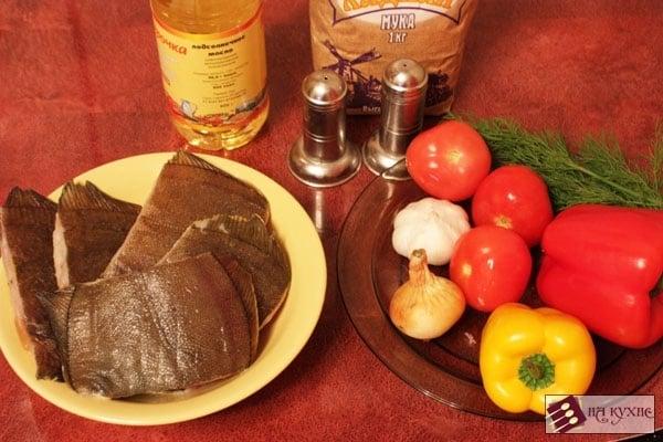 Камбала с овощами - приготовление, шаг 1