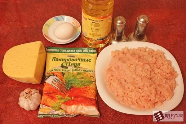 Куриные котлеты с сыром - приготовление, шаг 1