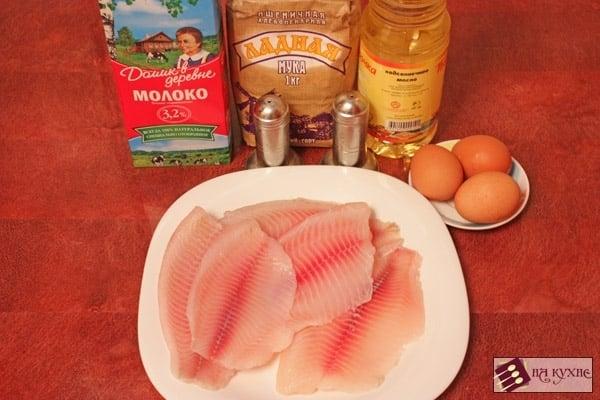 Рыба в кляре - приготовление, шаг 1