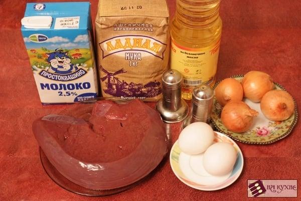 Отбивные из печени - приготовление, шаг 1
