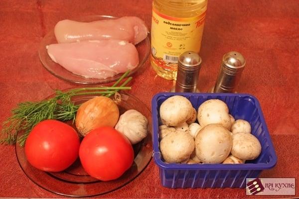 Куриное филе с грибами и помидорами - приготовление, шаг 1