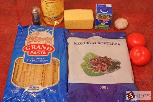 Паста с морепродуктами в сливочном соусе - приготовление, шаг 1