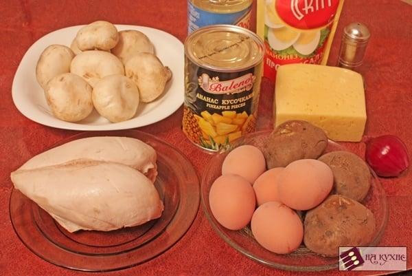 Салат с курицей, грибами и ананасами «Ромашка» - приготовление, шаг 1