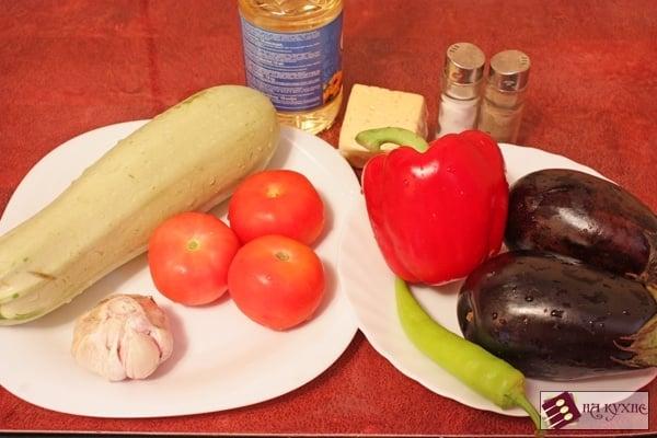 Запеченные кабачки с баклажанами и помидорами под сырной корочкой - приготовление, шаг 1