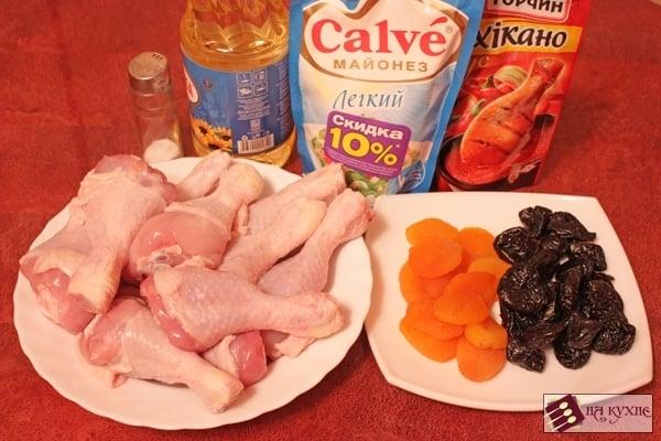 Запеченные куриные голени с курагой и черносливом - приготовление, шаг 1