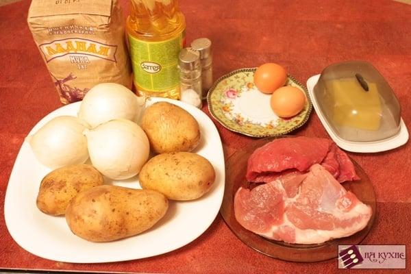 Манты с картофелем и мясом - приготовление, шаг 1