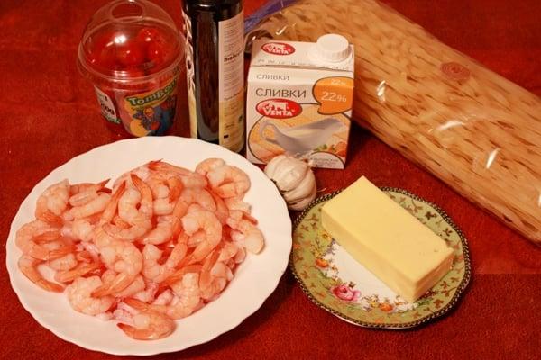 Паста с креветками в сливочном соусе - приготовление, шаг 1
