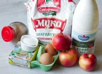 Яблочные оладьи с корицей - приготовление, шаг 1
