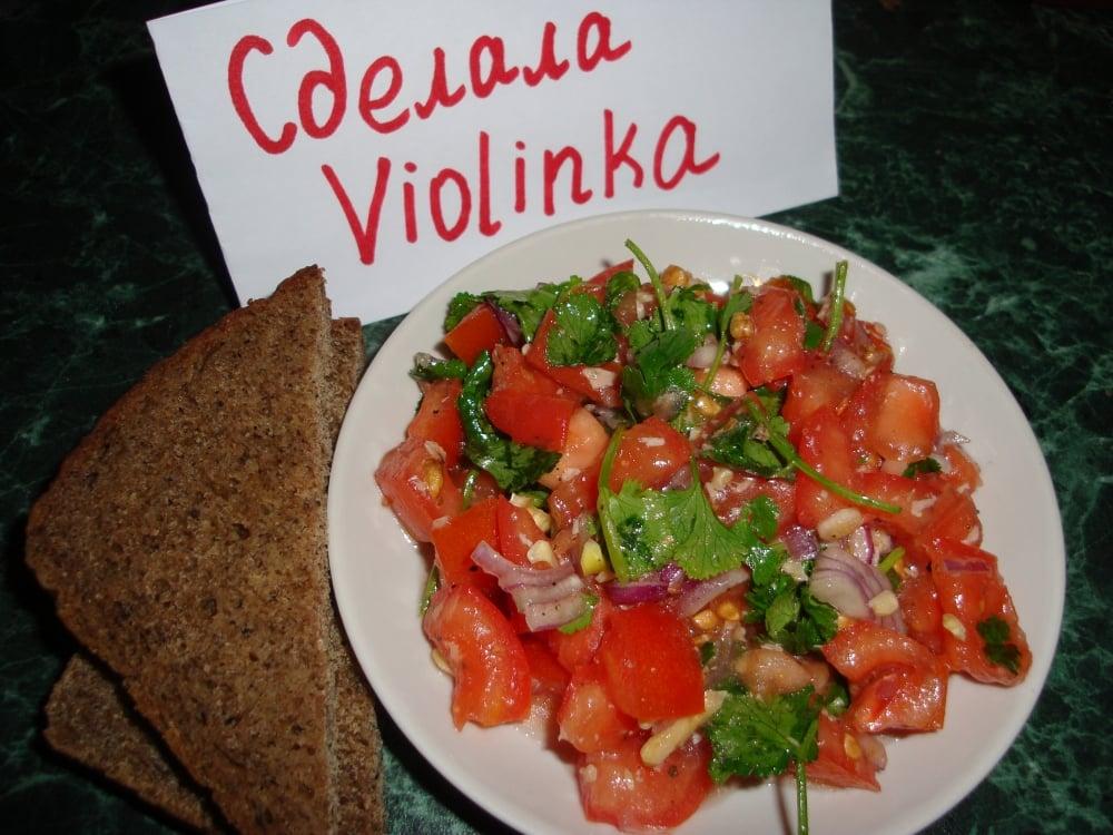 Индийский салат - приготовление, шаг 5