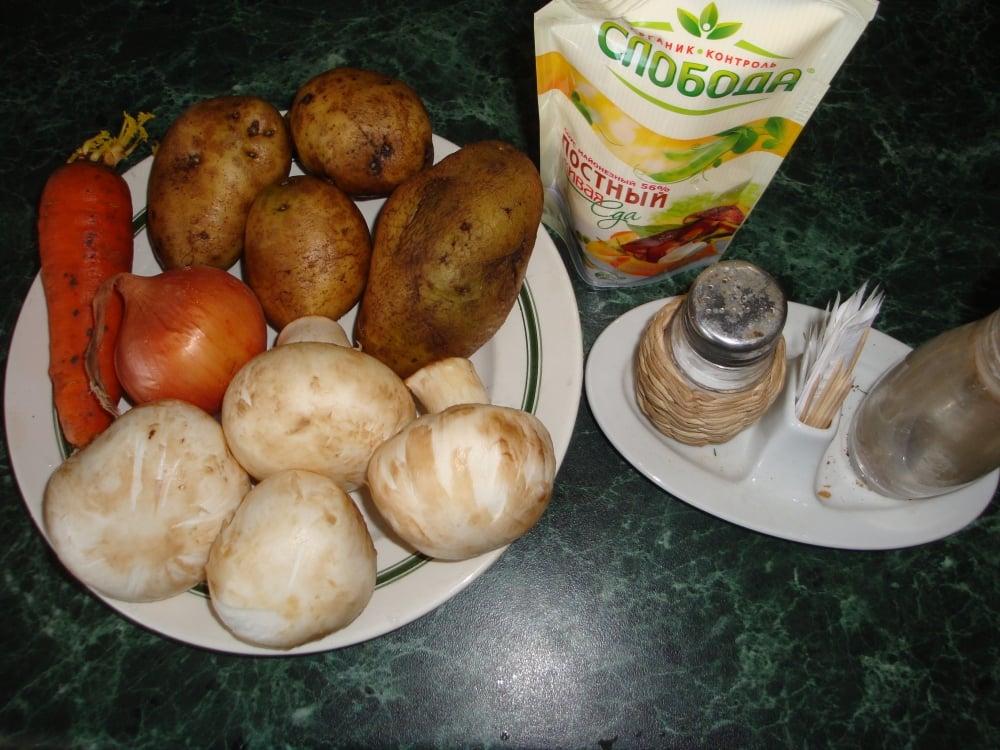 Картофельная запеканка или Постный чанахи - приготовление, шаг 1