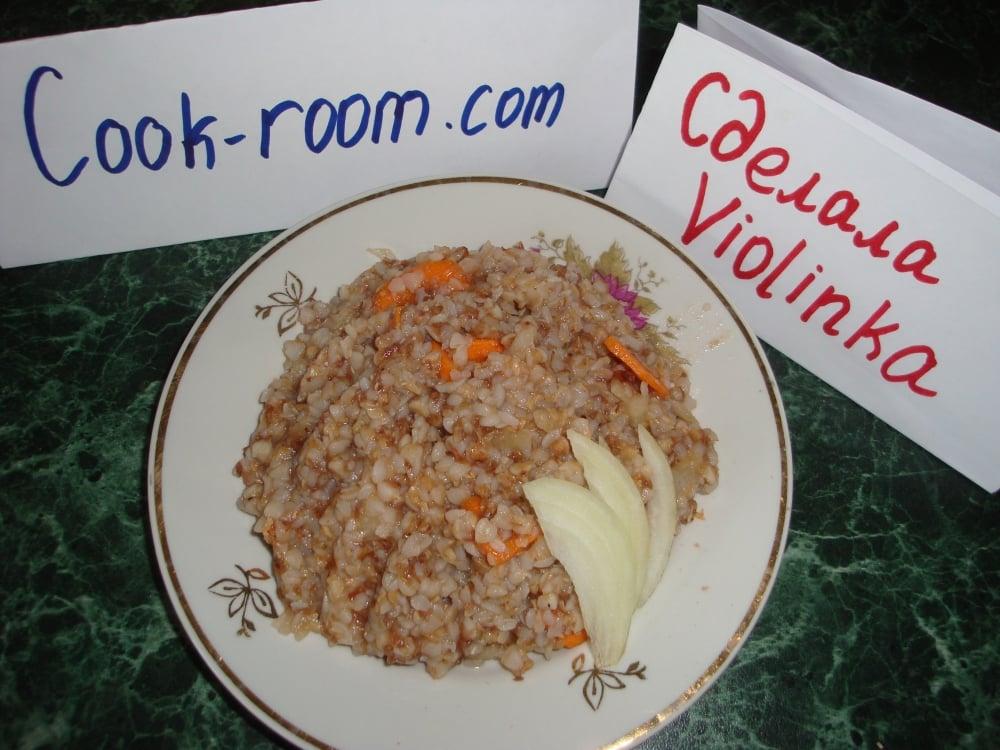 Гречневая каша с овощами - приготовление, шаг 3