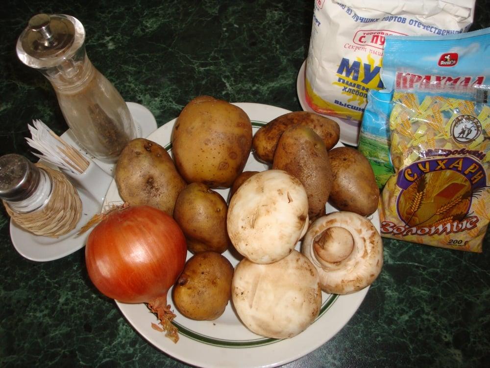 Картофельные зразы с грибами - приготовление, шаг 1