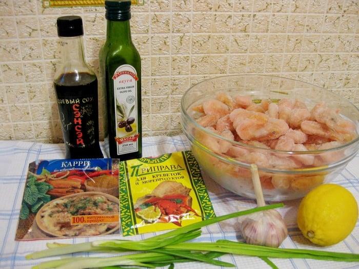 Жареные креветки с карри и соевым соусом - приготовление, шаг 1