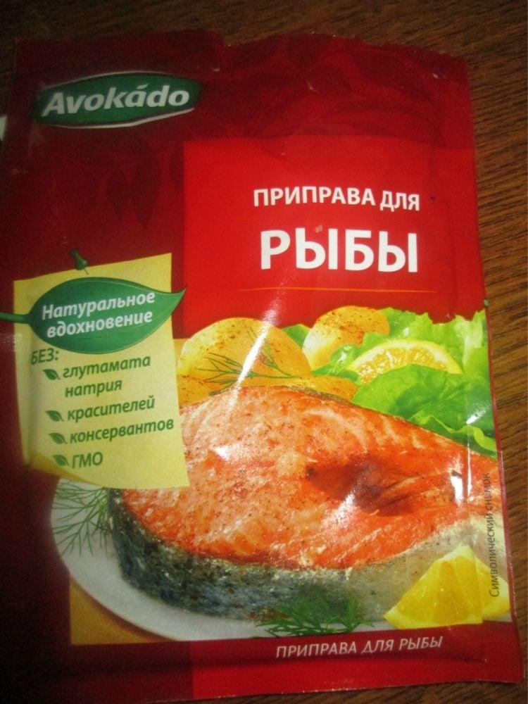 Треска,тушенная с овощами - приготовление, шаг 5
