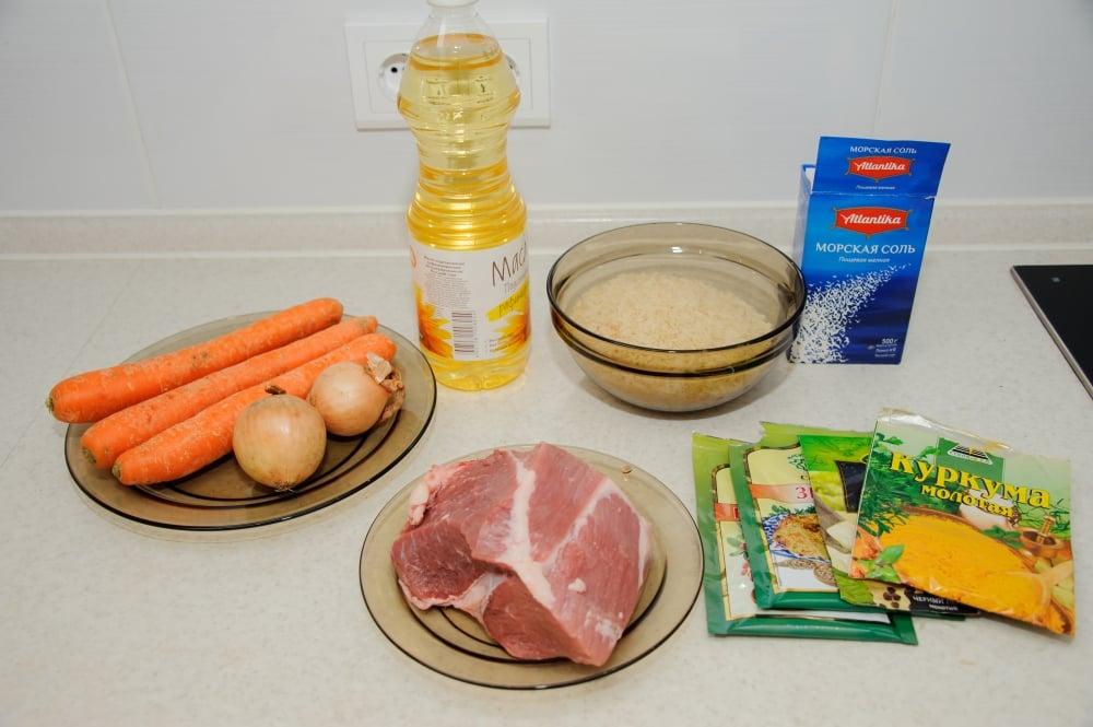 Плов с говядиной - приготовление, шаг 1