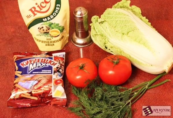 салат из авокадо рецепт простой и быстрый пальчики