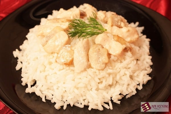 Рис с курицей в сливках пошаговый рецепт
